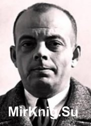 Антуан де Сент-Экзюпери - Сборник произведений (37 книг)