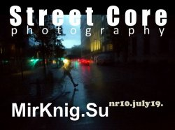 SCP Street Core Photography Nr10 2019