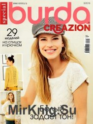 Burda Special Creazion №3 2019