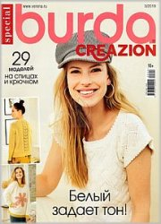 Burda Special. Creazion №3 2019