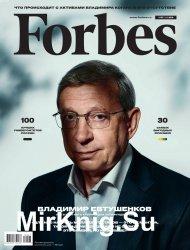 Forbes №07 2019 Россия
