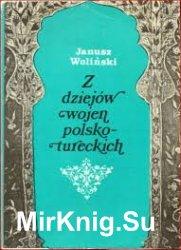 Z dziejow wojen polsko-tureckich