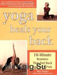 Yoga Heals Your Back