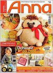 Anna №3 2019 Россия