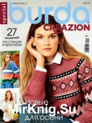 Burda Special Creazion №4 2019