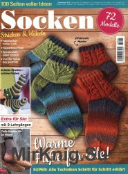 Socken Stricken & Hakeln HU005 2019