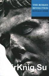 The Roman Revolution, Revised Edition