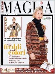 La Nuova Maglia №10 2019