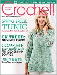 Crochet! - Spring 2020