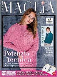 La Nuova Maglia №11 2020