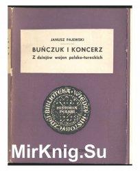 Bunczuk i koncerz. Z dziejow wojen polsko-tureckich (1963)