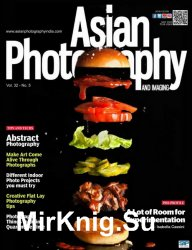 Asian Photography Vol.32 No.5 2020