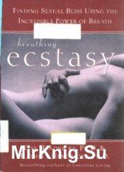 Breathing Ecstasy