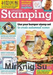 Creative Stamping №87 2020