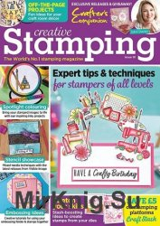Creative Stamping №91 2020