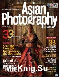 Asian Photography Vol.33 No.1 2021