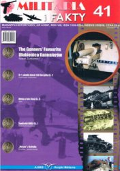 Militaria i Fakty № 41 (2007/4)