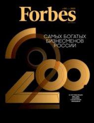 Forbes №5 2021 (Россия)