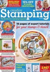 Creative Stamping №95 2021