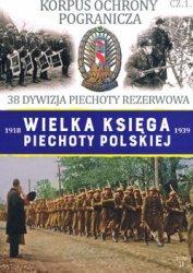 Korpus Ochrony Pogranicza cz.1 - 38 Dywizja Piechoty Rezerwowa (Wielka Ksiega Piechoty Polskiej 1918-1939 Tom 31)