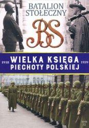 Batalion Stoleczny 1936-1939 (Wielka Ksiega Piechoty Polskiej 1918-1939 Tom 32)