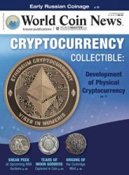 World Coin News Vol. 48 No. 6 (2021/6)