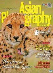 Asian Photography Vol.33 No.4 2021