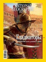 National Geographic №6 2021 (Россия)