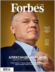 Forbes №7 2021 Россия
