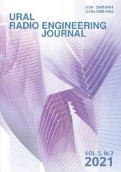 Уральский радиотехнический журнал №2 2021