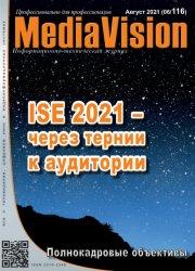 Mediavision №6 2021