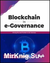 Blockchain in e-Governance: Driving the next Frontier in G2C Services