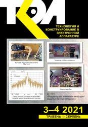 Технология и конструирование в электронной аппаратуре №3-4 2021