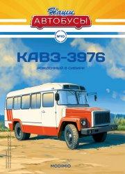 Наши Автобусы №10 КАВЗ-3976 2020
