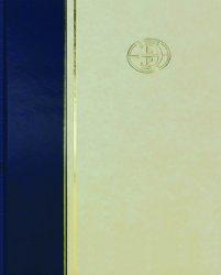Большая российская энциклопедия. Том 3 (Банкетная кампания 1904 - Большой Иргиз)