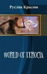 World of Ferocia