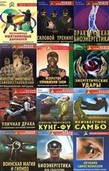 Школа спецназа. Сборник (18 книг)