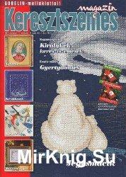 Keresztszemes Magazin №44 2007