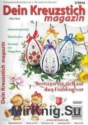 Dein Kreuzstich Magazin №2 2016