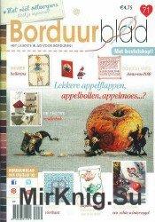 Borduurblad №71 2016