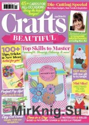 Crafts Beautiful №290 2016