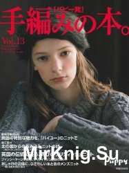 Puppy Knit vol.13 Autumn & Winter 2015/2016