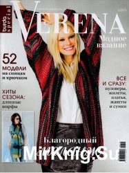 Burda Special. Модное вязание №3 2015