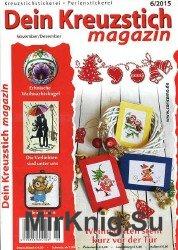 Dein Kreuzstich Magazin №6 2015