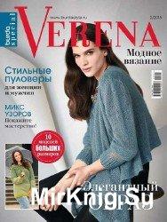 Burda Verena. Спецвыпуск №2 2015