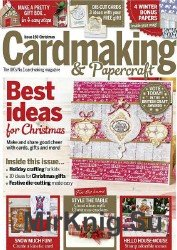 Cardmaking & Papercraft — Christmas 2015