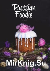 Russian Foodie №2 2016