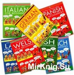 Изучение языков для начинающих (французский, немецкий, ирландский, итальянс ...