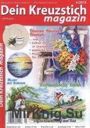 Dein Kreuzstich magazin №4 2015