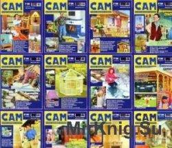 Журнал Сам (35 номеров) 2013-2015